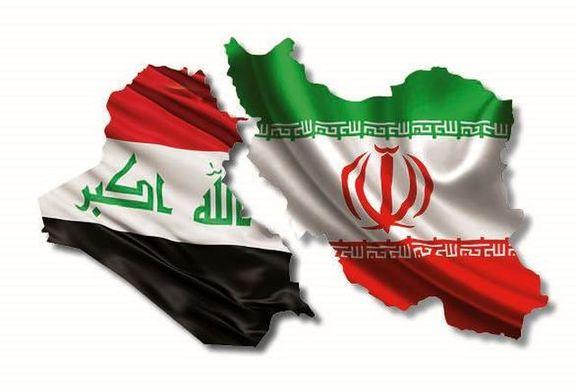 بانک مرکزی عراق: با دلار با بانکهای ایرانی معامله نکنید