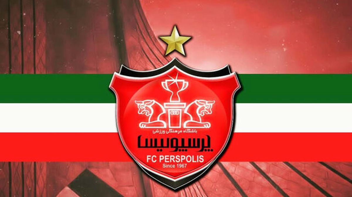 اعتراض باشگاه پرسپولیس به AFC