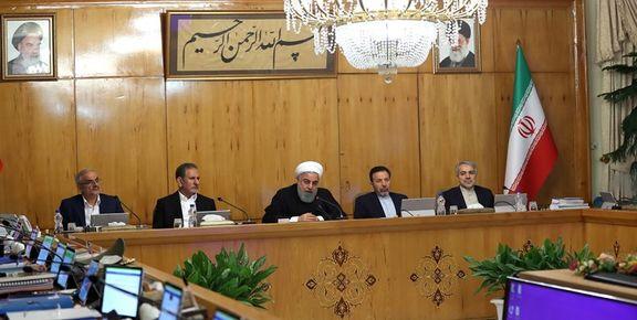 دولت آیین نامه اجرایی قانون برگزاری مناقصات را اصلاح کرد