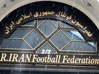 فدراسیون فوتبال تکذیبیه وزارت ورزش را تکذیب کرد!