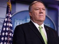 پمپئو: ایران عامل بیثباتی خاورمیانه است