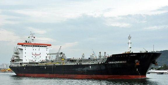 واکنش مسکو به توقیف نفتکش ایران در تنگه جبل الطارق