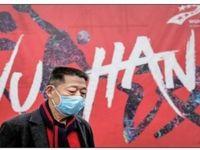 چین؛ نخستین برخورد با کرونا