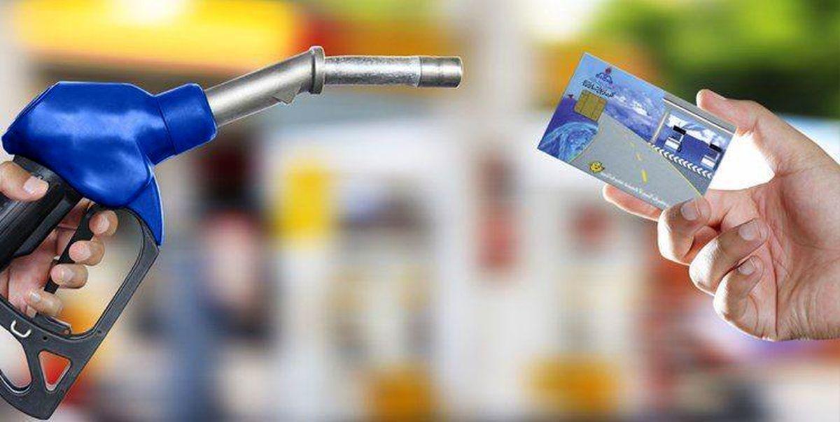 ۰۹۶۲۷؛ شماره پیگیری کارت هوشمند سوخت