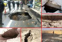 صدای پای زلزله خاموش در پایتخت