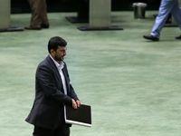 جلسه رای اعتماد به وزیر پیشنهادی صمت +عکس