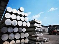 تحول عظیم در صنعت فولاد کشور/ ایران در تولید آلومینیوم به خودکفایی میرسد