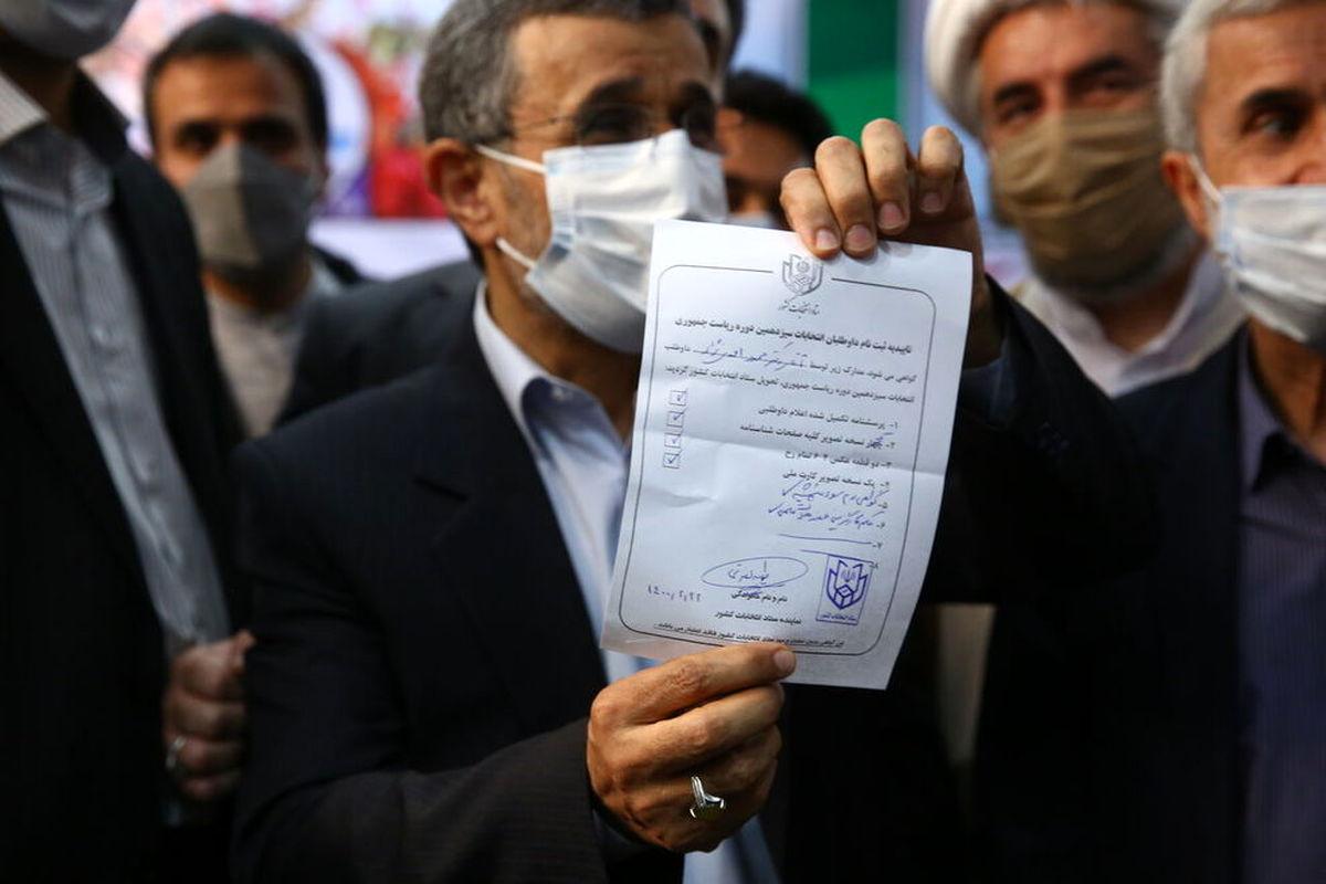 دختر سفیدپوش همراه احمدی نژاد که بود؟ + عکس