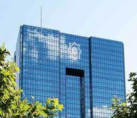 بخشنامه جدید بانک مرکزی درباره اخذ تضامین در خرید ارز وارداتی/سپرده ریالی ۳۵درصدی حذف شد