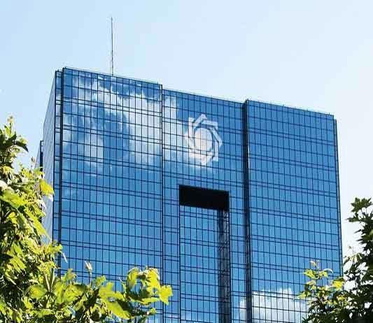 آغاز اصلاحات بانکی با افزایش اقتدار بانک مرکزی
