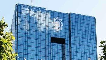 کاهش سقف سهام اشخاص در بانکها/ شورای پول و اعتبار تصمیم میگیرد
