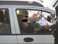 پیامک به شماره خاص برای گزارش کشف حجاب در خودرو