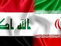 دولت آمریکا عراق را برای 90روز دیگر از تحریمها علیه ایران معاف کرد
