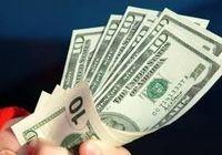 عقبنشینی دلار به کانال ۳۸۰۰