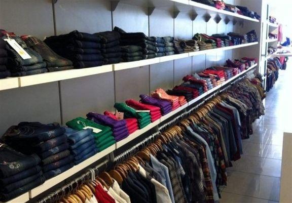 تقاضا برای پوشاک داخلی افزایش یافت