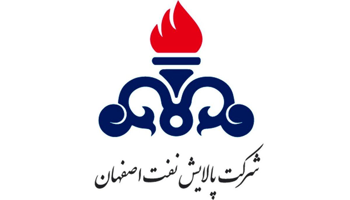 بازدهی مثبت سهام پالایش نفت اصفهان پس از ده روز/ حقوقیها از «شپنا» استقبال نکردند