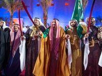 رقص با شمشیر پادشاه عربستان +تصاویر