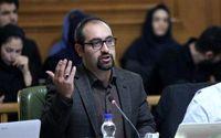 فعالیت غیرقانونی سرپرستان در شهرداری تهران