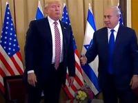نمایش ضدایرانی نتانیاهو با اجازه ترامپ اجرا شد