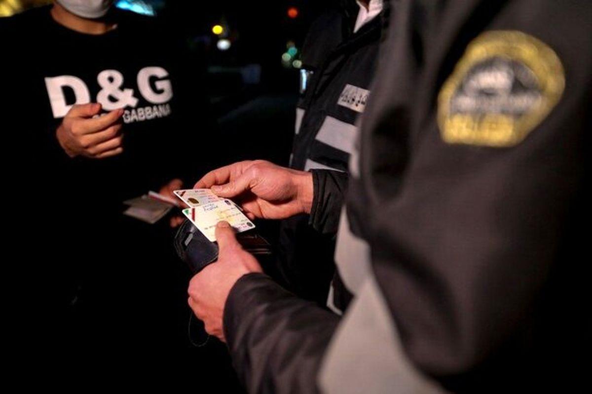 آمار جریمه محدودیتهای تردد شبانه