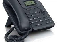 ارتباط تلفنی چهار مرکز مخابراتی از فردا مختل میشود