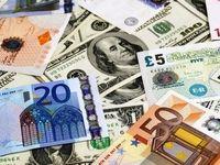 نرخ رسمی ۱۸ ارز کاهشی شد