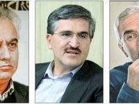 داشتهها و کاشتههای اقتصاد ایران در سال۹۵