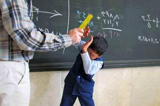 پدر دانش آموز یزدی: بخاطر خدا، مقام معلم و پسرم عفو کنید