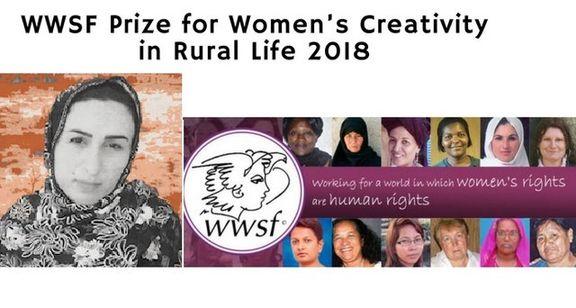بانوی ایرانی در میان برترین زنان روستایی جهان +عکس
