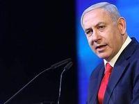 نتانیاهو: آرشیو هستهای ایران را به ترامپ دادم!