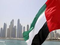 دلایل چرخشهای سیاسی امارات در منطقه