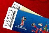 ثبت نام ۱۵هزار ایرانی برای خرید بلیت جام جهانی فوتبال