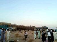 علت حادثه قطار زاهدان-تهران مشخص شد