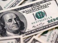 دلار ۵نرخی میشود؟