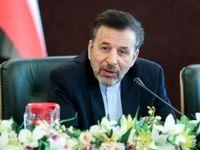 ایران از حضور سرمایهگذاران ترکیه حمایت میکند