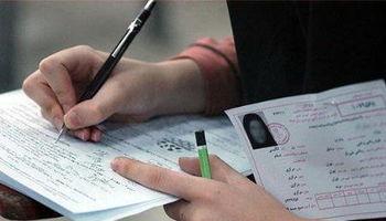 ثبتنام بدون آزمون کاردانی پیوسته دانشگاه آزاد آغاز شد