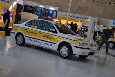 نمایشگاه خـودرو تهران