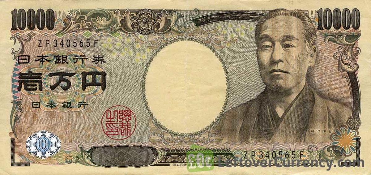 اسکناس جدید ژاپنیها رونمایی شد