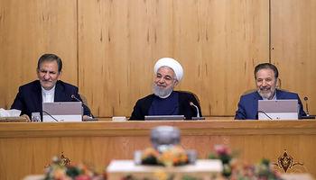 دولت با تشکیل مرکز ملی مالکیت فکری موافقت کرد