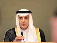 الجبیر: اقدامات قطر غیرقابل قبول است