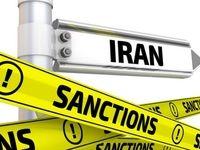 همه چیز دربارهی تحریم تسلیحاتی ایران