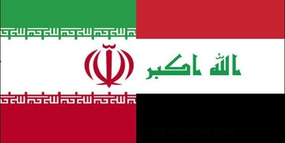 عراق نمیتواند مبادلات تجاری خود با ایران را متوقف کند