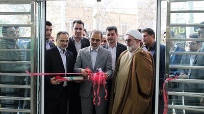 افتتاح شعبه بانک قرض الحسنه مهر ایران در استان سمنان