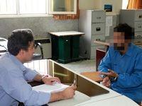 تجاوز مرد دو تابعیتی به منشی مطب +عکس