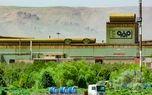 فولاد مبارکه سرآمد مهار آلاینده های زیست محیطی در ایران
