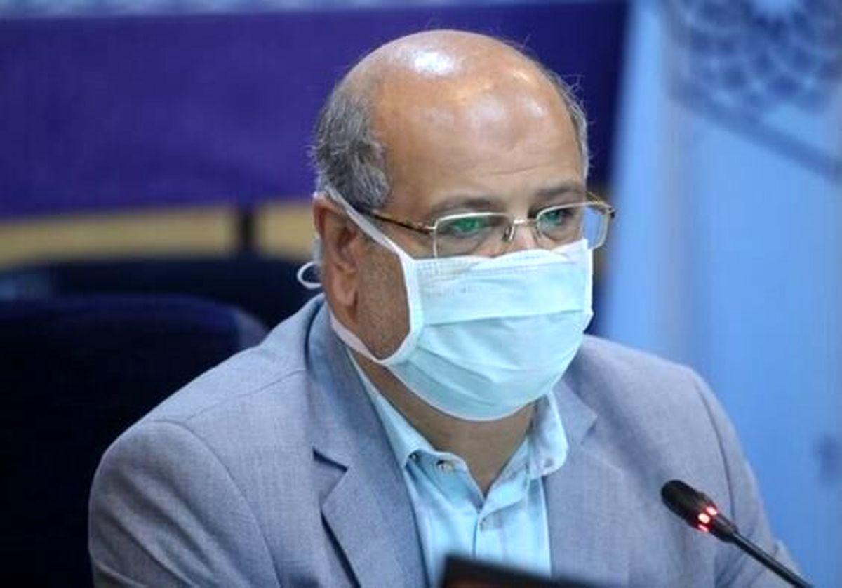 ممنوعیت برگزاری مراسم اعتکاف در شهرهای زرد و نارنجی