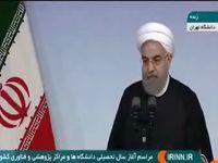 روحانی: در برجام به منافعی رسیدیم غیرقابل بازگشت +فیلم