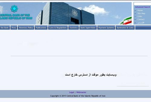پایگاه های اطلاعاتی منهای امنیت