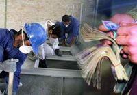 امسال عیدی کارگران چقدر است؟
