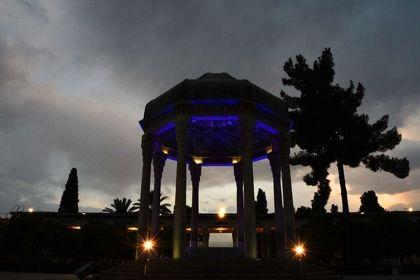 آرامگاه حافظ در آستانه سالنو +عکس